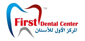 First Center for Dental Implants, Orthodontics & Cosmatics